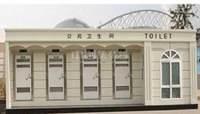 集装箱厕所价格